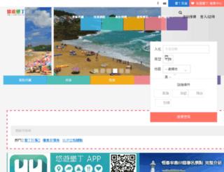 uukt.tw screenshot