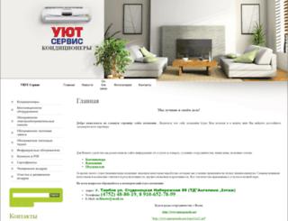 uutclimat.ru screenshot