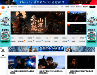 uuu9.com screenshot