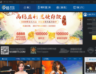 uuwv.cc screenshot
