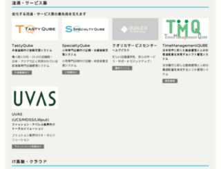 uvas.ne.jp screenshot