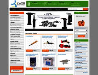 uvelin.ru screenshot