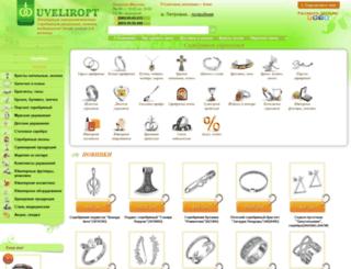 uveliropt.com.ua screenshot