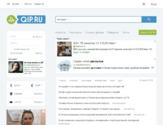 uvunuz.nightmail.ru screenshot