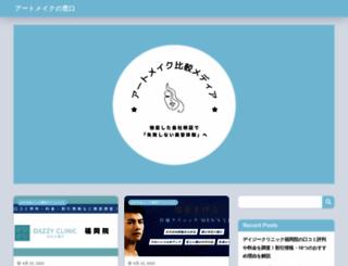 uw21.net screenshot