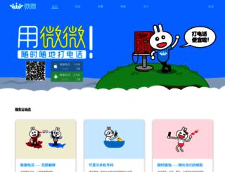 uwewe.com screenshot