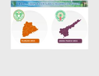 uwsis.cgg.gov.in screenshot
