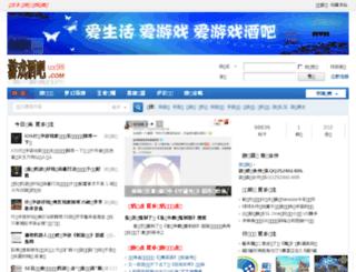 ux98.com screenshot