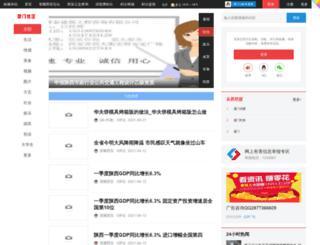 uxiu.net screenshot