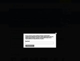 uxpeople.ru screenshot