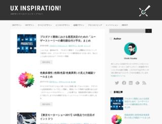 uxxinspiration.com screenshot