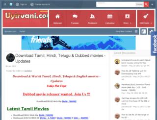 uyirvani.com screenshot