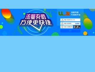 uyou.com screenshot