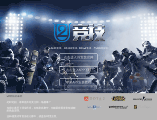 uyuhan.com screenshot