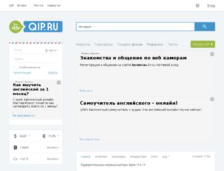 uzemirun.nm.ru screenshot