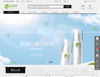 uzise.com screenshot