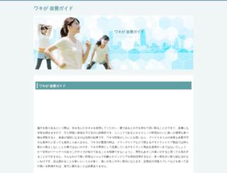 uzla.info screenshot