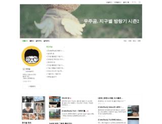 uzoogom.com screenshot
