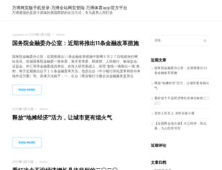 uzougroup.com screenshot