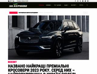 uzr.com.ua screenshot