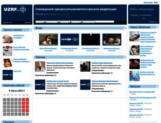 uzrf.ru screenshot