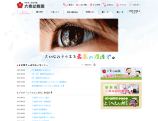 uzumasayochien.com screenshot