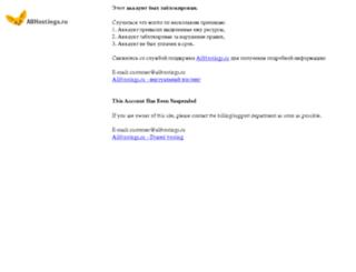 v-a.com screenshot