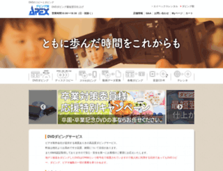 v-apex.com screenshot