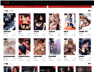 v-casting.com screenshot