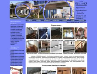 v-design.cc.ua screenshot