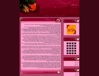 v-eshgh.ir screenshot