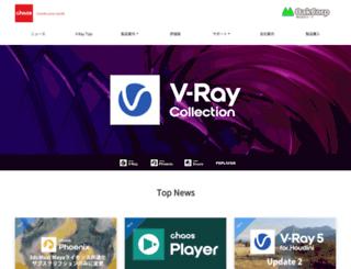 v-ray.jp screenshot