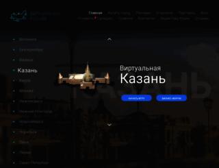 v-russia.com screenshot