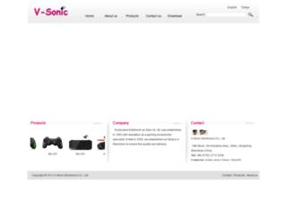 v-sonic.com.tw screenshot