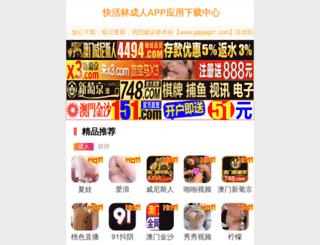 v-success.com screenshot