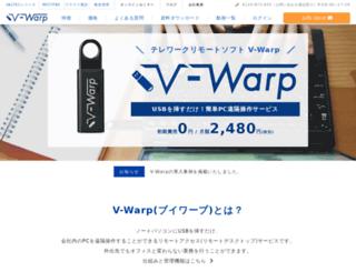 v-warp.com screenshot