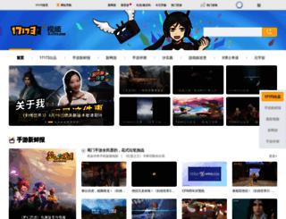 v.17173.com screenshot
