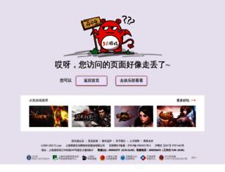 v.51.com screenshot