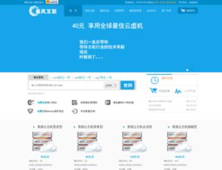 v.51baofeng.com screenshot