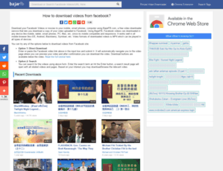 v.bajarfb.com screenshot