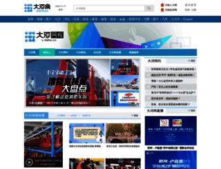 v.dahe.cn screenshot