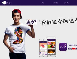 v.daling.com screenshot