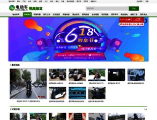 v.ddc.net.cn screenshot