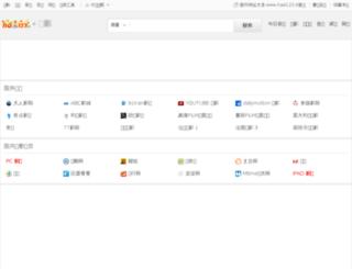 v.hao123.it screenshot