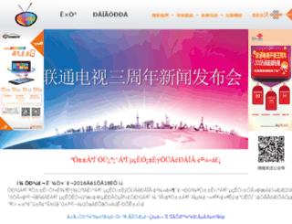 v.inhe.net screenshot