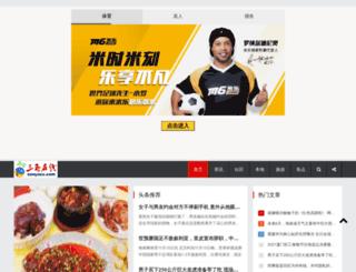 v.sanyazx.com screenshot