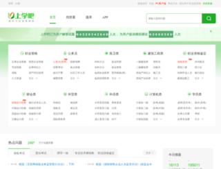 v.shangxueba.com screenshot