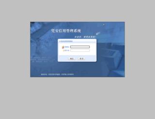 v.trustutn.org screenshot