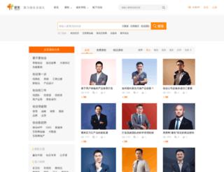 v.umiwi.com screenshot