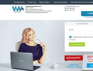 v.vxqpomwum.pw screenshot